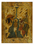 The Baptism of Christ Giclée-tryk