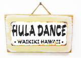 Hula Waikiki Rusted Wood Sign