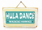 Hula Waikiki Teal Wood Sign