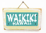 Waikiki Hawaii Teal Wood Sign