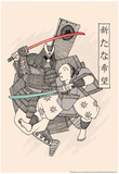 Light Katana Fight Posters by  Snorg Tees