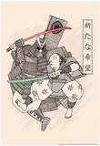 Light Katana Fight Poster di  Snorg Tees