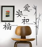 Love Harmony Tranquility Happiness Peel & Stick Wall Decals Vinilo decorativo