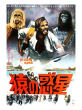 Planet of the Apes, Top From Left: Maurice Evans, Charlton Heston, 1968 Fotografa