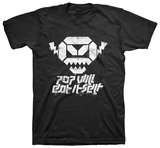 Pop Will Eat Itself - Angry Robot Shirts