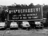 Billboard from the Chinese Communist Cultural Revolution Photographic Print