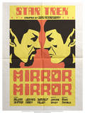 Star Trek Episode 33: Mirror, Mirror TV Poster Prints by Juan Oritz