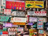Neon Sings, Hong Kong, China Photographic Print by Julie Eggers
