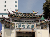 Cheong Fatt Tze Mansion, Penang, Malaysia Photographic Print by Alida Latham