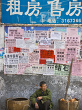 Man by Wall with Posters, Guilin, Guangxi, China Photographic Print by Keren Su