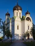 Saint Catherine Cathedral, Pushkin-Tsarskoye Selo, Saint Petersburg, Russia Photographic Print by Walter Bibikow