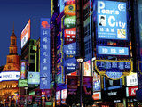 The Neon Signs Along the Shopping and Business Center at Night, Nanjing Road, Shanghai, China Photographic Print by Miva Stock