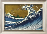 Great Wave (from 100 views of Mt. Fuji) Posters by Katsushika Hokusai
