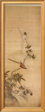 Birds on a Plum Blossom Posters by Yanagisawa Kien