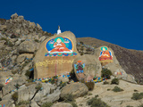 Sacred Rocks at Drepung Monastery in Tibet, China, Asia Photographic Print by Nancy Brown