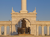 Kazakyeli Monument (Kazakh Country), Astana, Kazakhstan, Central Asia, Asia Photographic Print by Jane Sweeney