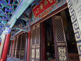 Yuantong Temple, Kunming, Yunnan, China, Asia Photographic Print by Lynn Gail