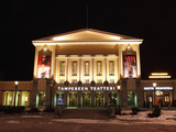 Facade of Tampere's Theatre (Tampereen Teatteri) on Central Square (Keskustori), Tampere, Finland Photographic Print by Stuart Forster