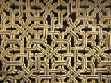 Typical Plaster Geometric Decor, Aljaferia Palace, from 11th Century, Saragossa (Zaragoza), Spain Photographic Print by Guy Thouvenin