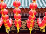 Chan She Shu Yuen Chinese Temple, Kuala Lumpur, Malaysia, Southeast Asia, Asia Photographic Print by Gavin Hellier