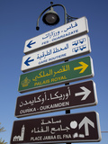 Signpost, Marrakesh, Morocco, North Africa, Africa Photographic Print by Frank Fell