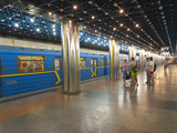 Livyi Bereh Station, Darnitski District, Kiev, Ukraine, Europe Photographic Print by Graham Lawrence
