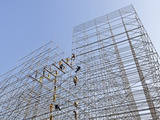 Scaffolding Construction Being Erected in Central Doha, Doha, Qatar, Middle East Photographic Print by Gavin Hellier