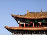 Close-Up of South Gate Entrance to Dali Old Town, Dali, Yunnan Province, China, Asia Photographic Print by Lynn Gail