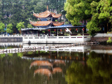 Pagoda at Green Lake Park, Kunming, Yunnan, China, Asia Photographic Print by Lynn Gail