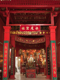 Temple Entrance in Phuket's Old Town, Phuket City, Phuket, Thailand, Southeast Asia, Asia Photographic Print by Lynn Gail