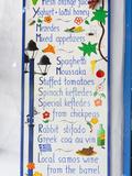 Geek Taverna Menu Board, Vourliotes, Samos, Aegean Islands, Greece Fotografisk tryk af Stuart Black