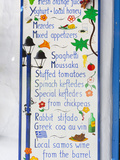 Geek Taverna Menu Board, Vourliotes, Samos, Aegean Islands, Greece Photographic Print by Stuart Black