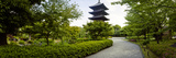 Formal Garden in Front of a Temple, Toji Temple, Kyoto Prefecture, Japan Photographic Print by  Panoramic Images