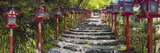 Stone Paved Approach for a Shrine, Kibune Shrine, Kyoto Prefecture, Japan Photographic Print by  Panoramic Images