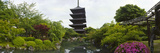 Reflection of a Temple in Pond, Toji Temple, Kyoto Prefecture, Japan Photographic Print by  Panoramic Images