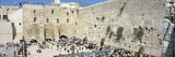 Panoramic Images - Crowd Praying in Front of a Stone Wall, Wailing Wall, Jerusalem, Israel Fotografická reprodukce