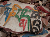 Religious Text on Mani Stones, Yushu Tibetan Autonomous Prefecture, Tibet, China Photographic Print