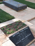 Golda Meir's Grave at Mount Herzl Cemetery, Jerusalem, Israel Photographic Print
