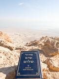 Torah at Masada, Israel Photographic Print