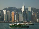 Star Ferry with Buildings in the Background, Central District, Hong Kong Island, Hong Kong Photographic Print