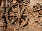 Architectural Detail of Stone Carved Chariot Wheel in the Temple, Sun Temple, Konark, Orissa, India Photographic Print