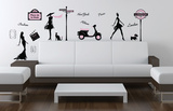 Fashion Wall Decal