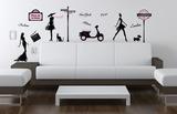 Moda (sticker murale) Decalcomania da muro