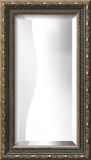 PRAGUE Silver Mirror Decorative Mirror