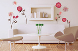 Les Roses Wall Decal Sticker Wall Decal
