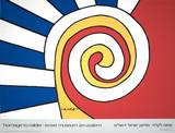 Israel Museum Sammlerdrucke von Alexander Calder