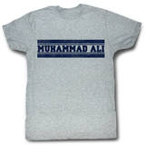 Muhammad Ali - Ali Gym Shirt T-shirts