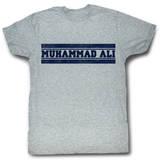 Muhammad Ali - Ali Gym Shirt T-Shirt