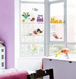 Funny Forest (Window Decal) Naklejka na okno