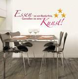 Essen Ist Ein Bedürfnis Kalkomania ścienna autor Design Team